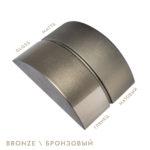 Bronze \ Бронзовый