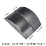 Carbon Graphite \ Карбон Графит