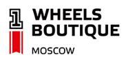 Логотип WheelsBoutique